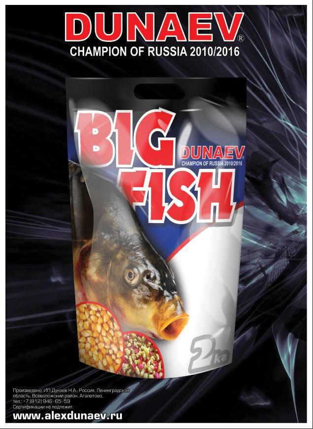 прикормка big fish тутти-фрутти натуральный 2.5 ru